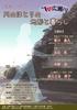 20121218チラシ縮小版.jpg