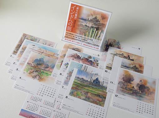 calendar72.jpg