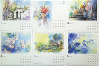 net_calendar01古山_水彩_カレンダー.jpg